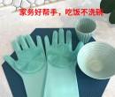 家务小帮手-洗碗硅胶手套