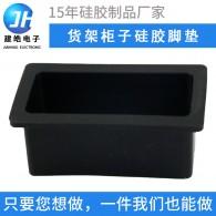 厂家定制防滑硅胶堵头 DL-硅橡胶套 定做家具五金配件硅胶护套