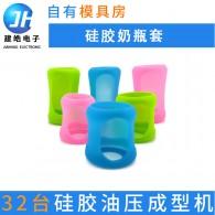 婴儿奶瓶硅胶保护套 玻璃隔热硅胶防滑套 防摔奶瓶硅胶套