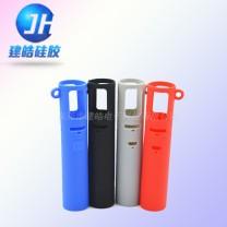 东莞硅胶制品厂定制电子烟硅胶保护套