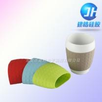 供应陶瓷水杯隔热硅胶护套|硅胶杂件-建皓硅胶