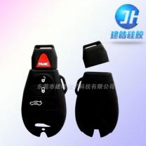 个性汽车钥匙硅胶保护套