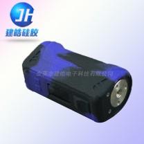 东莞硅胶制品厂定制电子烟硅胶护套