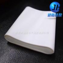 小米充电宝硅胶保护套